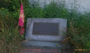 Brewster Fire Department Monument 1983 10.05.13